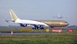 Bild Gulf Air