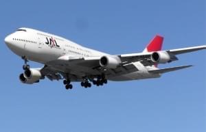 Bild Japan Airlines