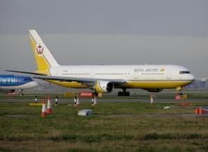 Bild Royal Brunei Airlines