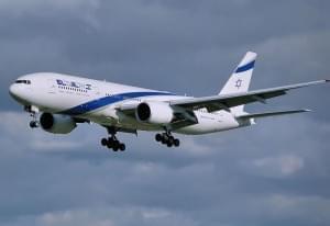 Bild El Al Israel Airlines Limited