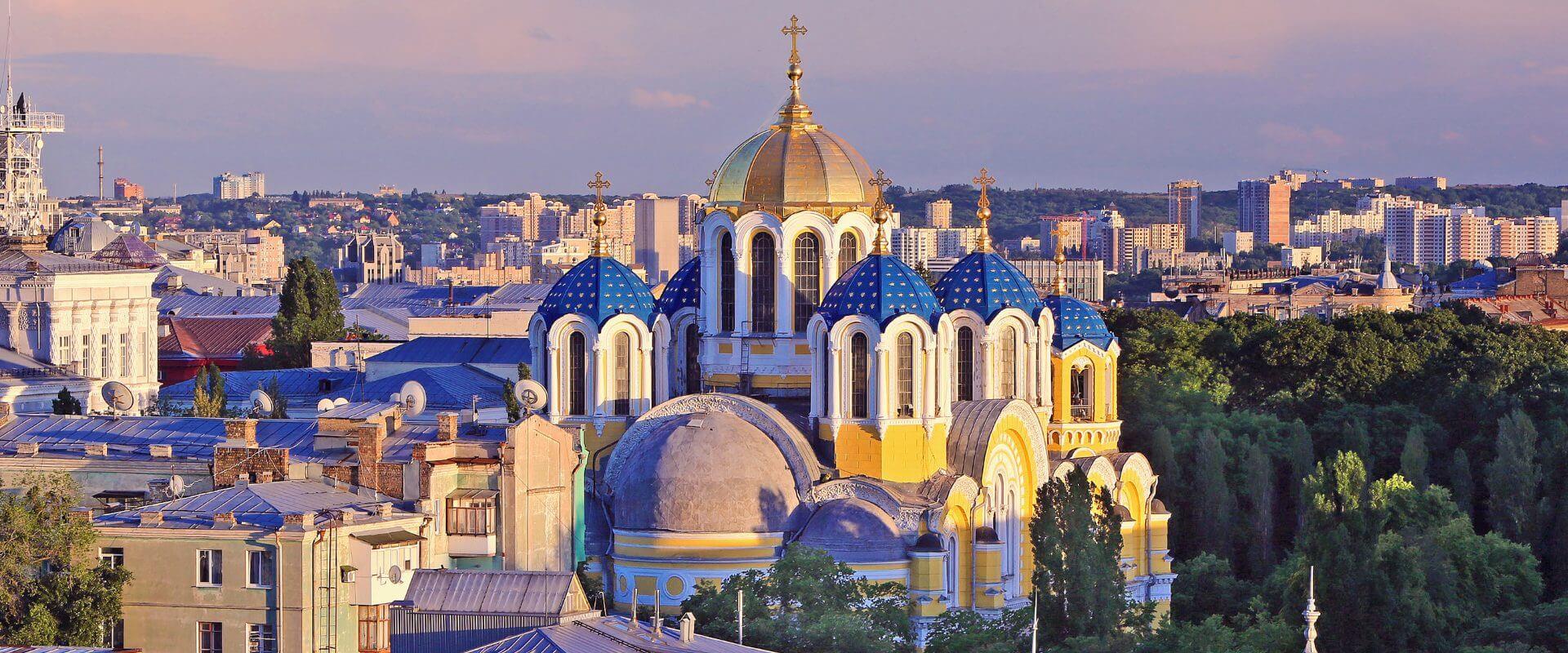 Bild Kiew
