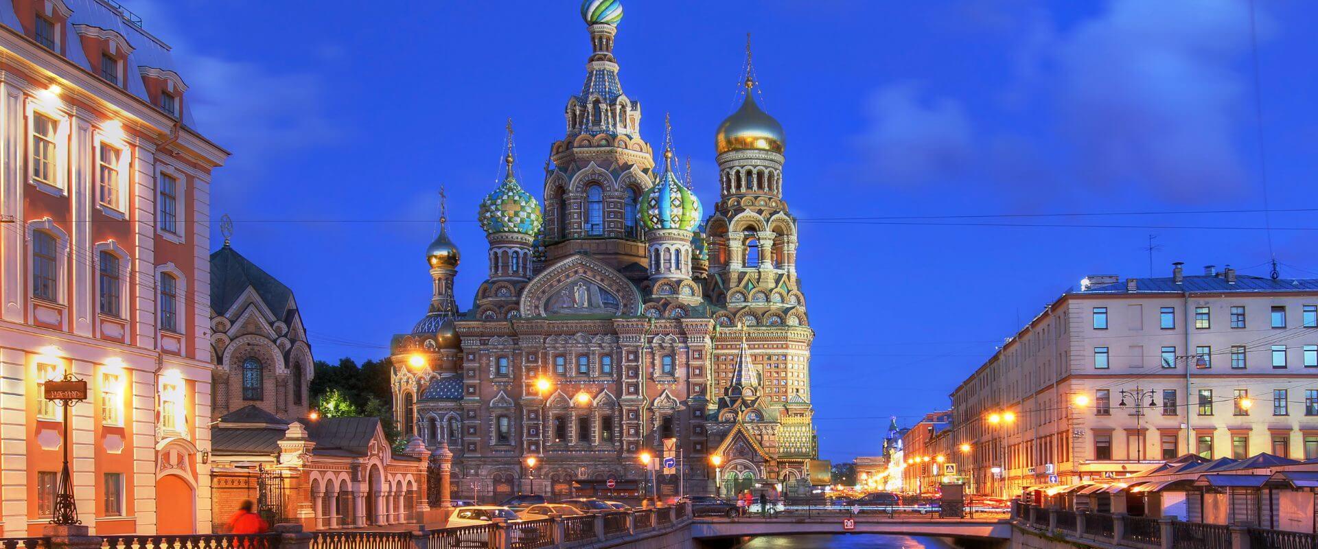 Bild St. Petersburg