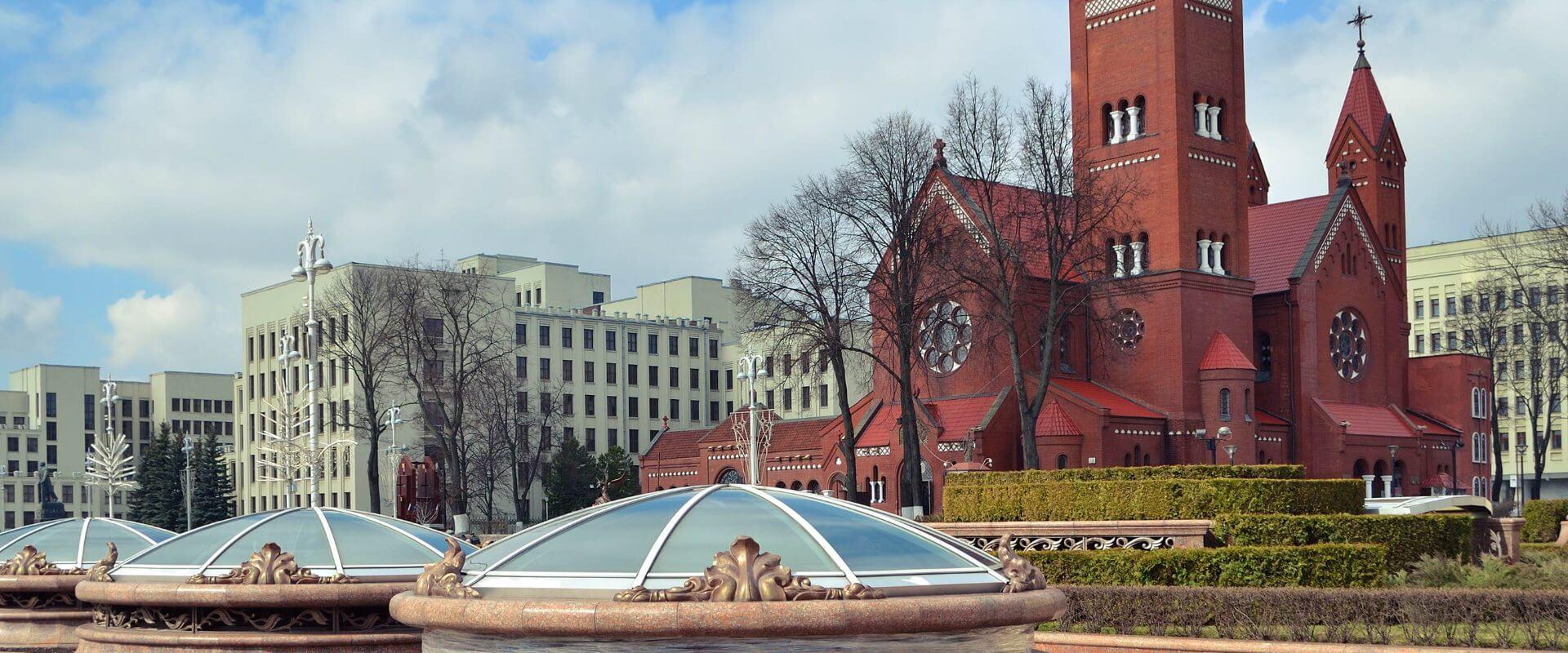 Bild Minsk