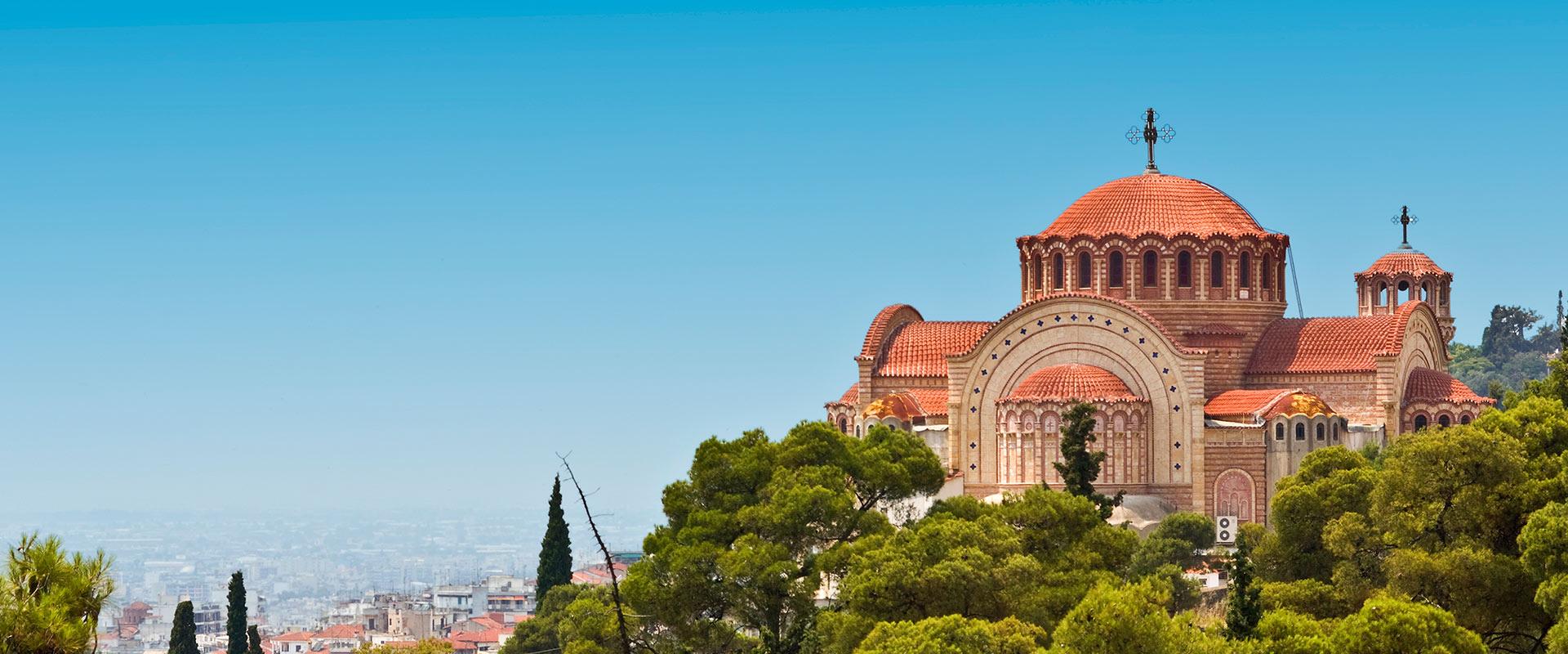 Bild Thessaloniki