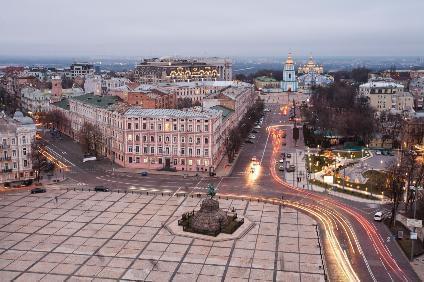 Städtereise nach Kiew